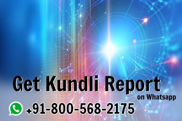 Kundli Report on whatsapp