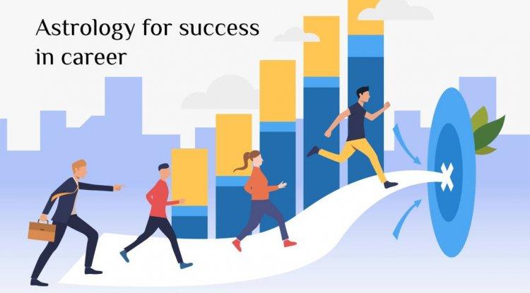 करियर में सफलता प्राप्त करने के लिए ज्योतिष द्वारा सुझाए गए उपाय