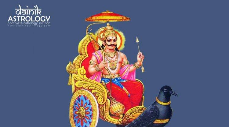 भारतीय पौराणिक कथा: शनि देव के बारे में रोचक तथ्य