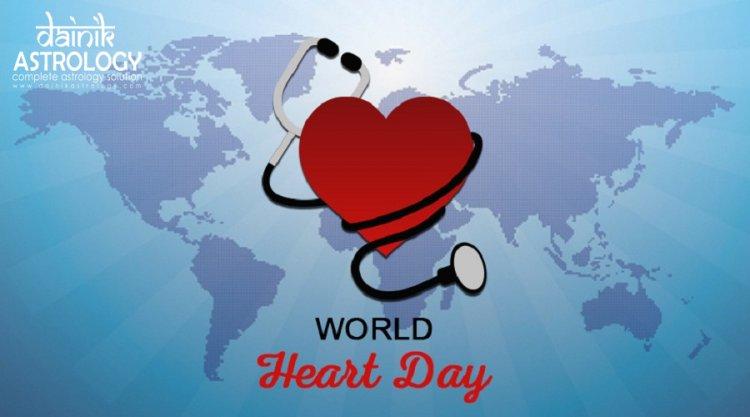 विश्व हृदय दिवस 2020: 7 आदतें जो आपके दिल को स्वस्थ रखेंगी