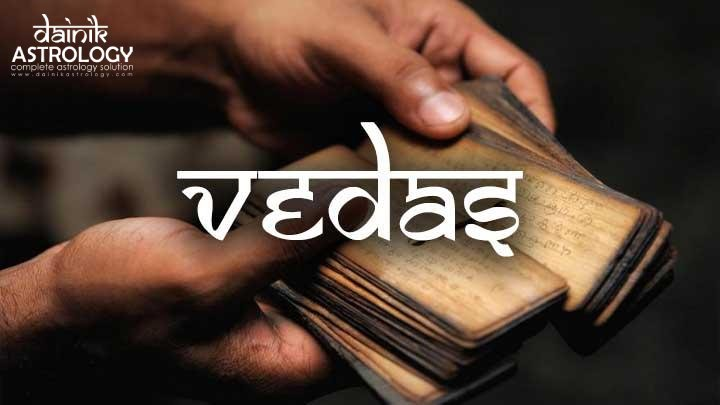 Know the Glimpses of Ancient Holy Vedas