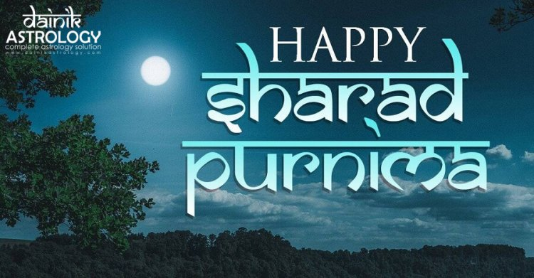 Sharad Poornima 2020: Know the Significance & Time
