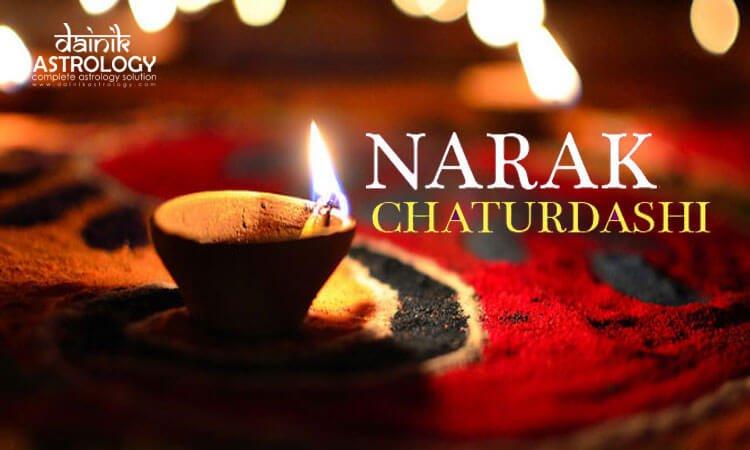 Narak Chaturdashi 2020: Its importance & worship method