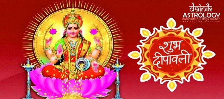 जानें रोशनी के त्योहार से जुड़ी पौराणिक कथाएं और लक्ष्मी पूजा विधी