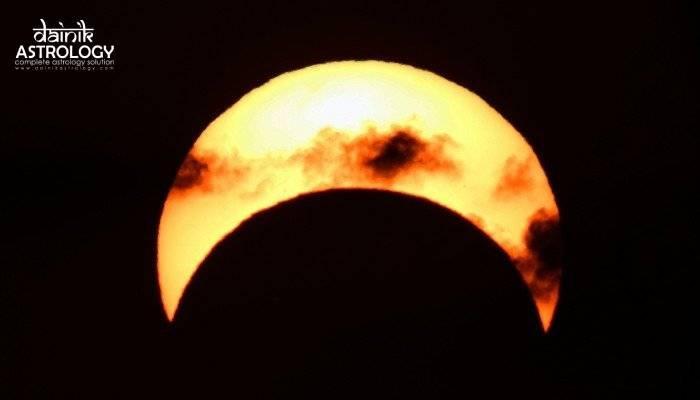सूर्य ग्रह 2020: 14 दिसंबर को, सूर्य ग्रहण के दौरान क्या नहीं करना चाहिए