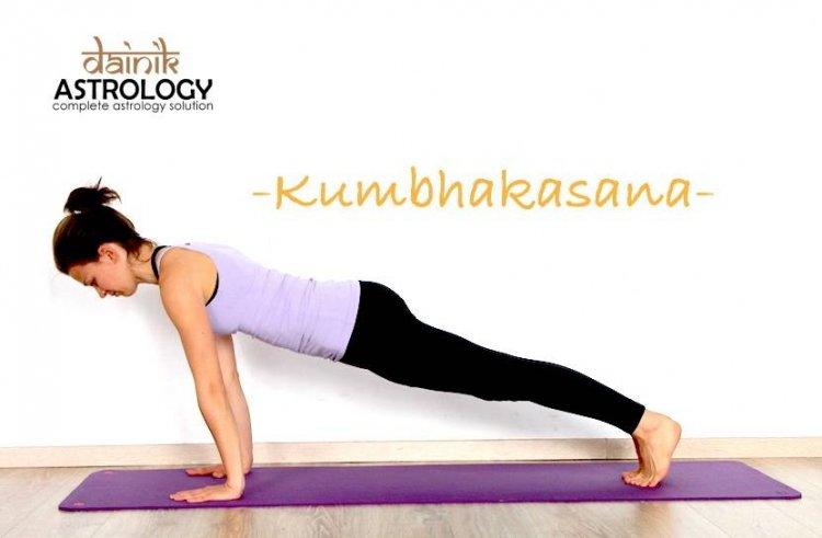 Practice Kumbhakasana Regularly to Stay Fit