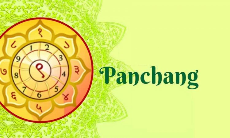 Why you should read Panchang? Know the benefits of reading Panchang