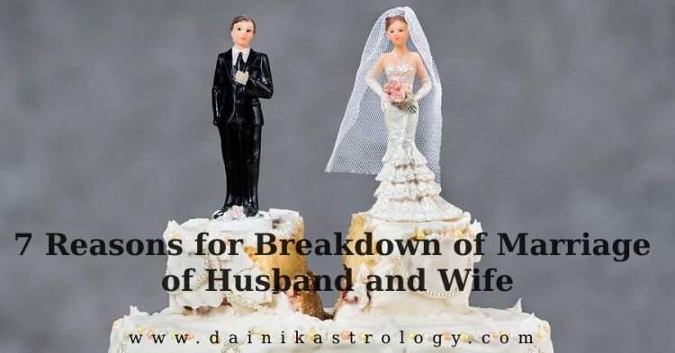 7 Reasons for Breakdown of Marriage of Husband and Wife