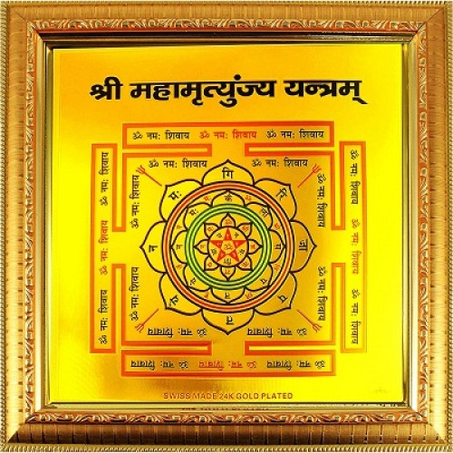 Mahamrithyunjay Yantra